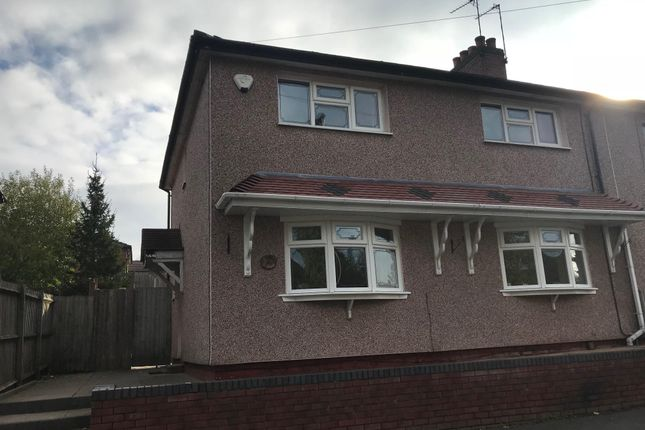 Thumbnail Property to rent in Wrens Nest Road, Dudley