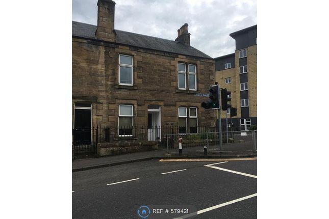 Thumbnail Terraced house to rent in Kerse Lane, Falkirk