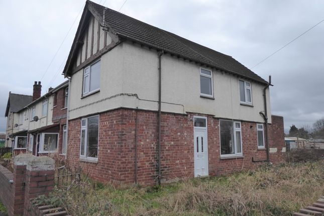 11 Arthur Street, Bentley, Doncaster, South Yorkshire DN5