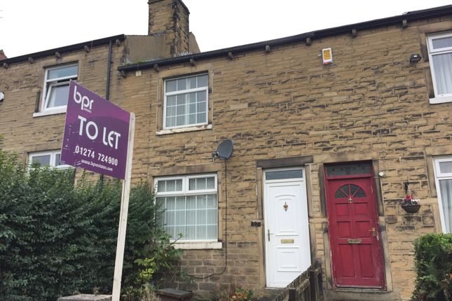 Thumbnail Terraced house to rent in Hastings Avenue, Bradford