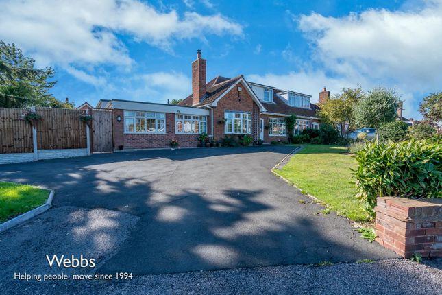 Thumbnail Semi-detached bungalow for sale in Lincoln Croft, Shenstone, Lichfield