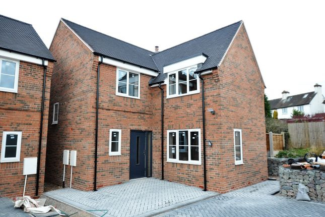 Thumbnail Detached house for sale in Ashby Road, Swadlincote