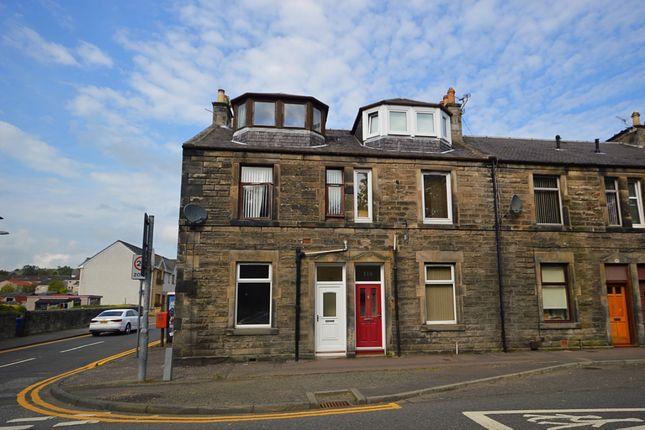Main Page of Baldridgeburn, Dunfermline, Fife KY12