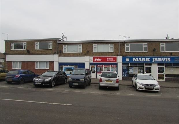 Thumbnail Flat to rent in Micklebring Grove, Conisbrough, Conisbrough