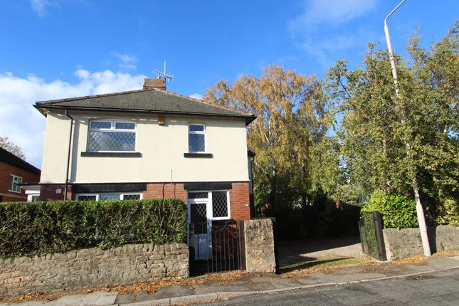 Thumbnail Detached house to rent in Mansfield Road, Mansfield Woodhouse, Nottinghamshire