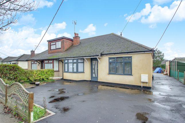 Thumbnail Semi-detached bungalow for sale in Hazlemere Road, Benfleet