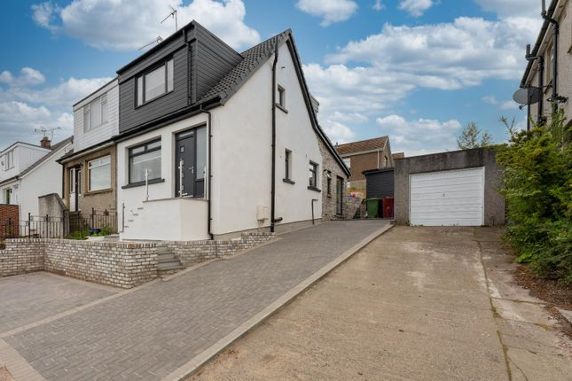 Thumbnail Semi-detached house for sale in Roselea Drive, Brightons, Falkirk, Stirlingshire