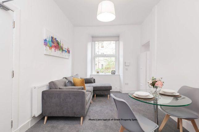 Thumbnail Flat to rent in Oban Drive, North Kelvinside, Glasgow