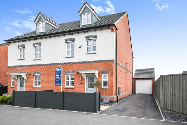4 bed semi-detached house for sale in Murray Lane, Wingerworth, Chesterfield S42