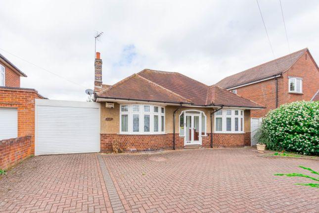 Thumbnail Detached bungalow to rent in Northampton Road, Wellingborough