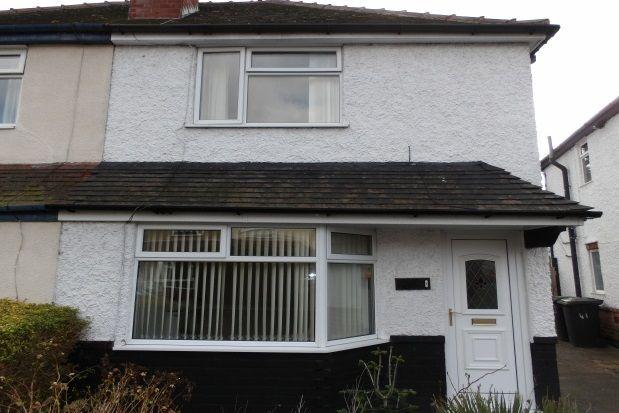 Thumbnail Property to rent in Marton Road, Beeston, Nottingham