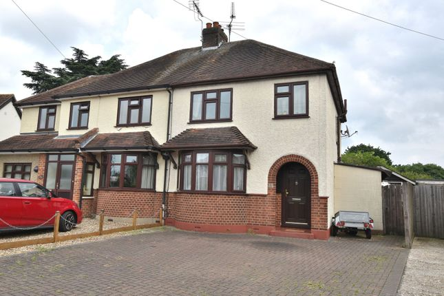 Thumbnail Semi-detached house for sale in Dorset Avenue, Chelmsford