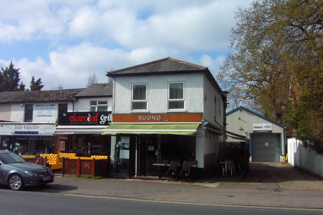 Thumbnail Restaurant/cafe to let in Heath Lodge, High Road, Bushey Heath, Bushey