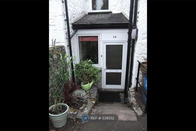 Thumbnail Terraced house to rent in Sedbergh Road, Kendal