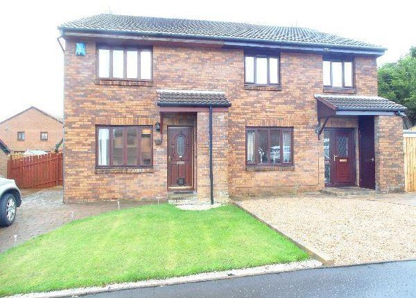 Thumbnail Terraced house to rent in Hillfoot, Houston, Johnstone