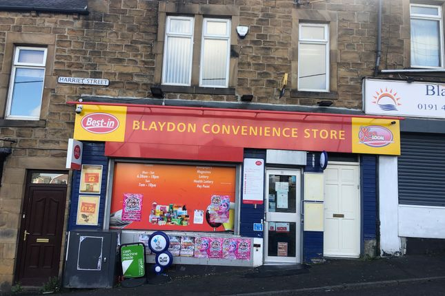 Thumbnail Retail premises for sale in Harriett Street, Blaydon On Tyne