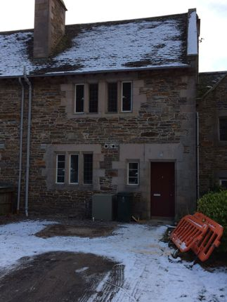 Thumbnail Terraced house to rent in Cothall Cottages, Forres