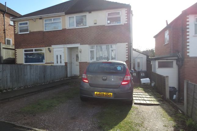 Thumbnail Semi-detached house for sale in Tresham Road, Great Barr, Birmingham