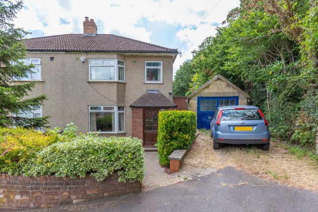Thumbnail 3 bed semi-detached house for sale in Southside Close, Coombe Dingle, Bristol