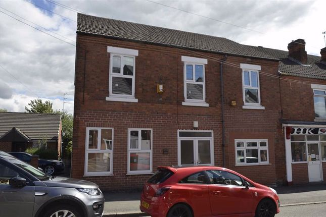 Thumbnail Retail premises for sale in Wharf Road, Pinxton, Nottingham
