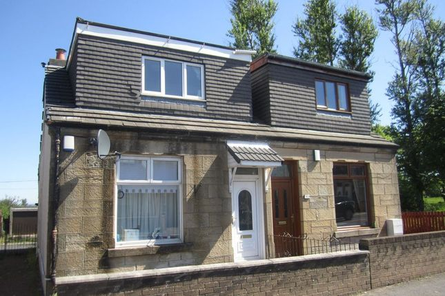 Thumbnail Detached house to rent in Burnhead Road, Larkhall