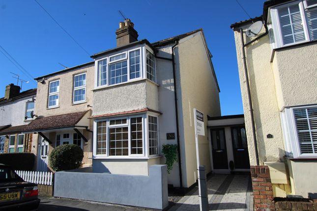 Thumbnail Semi-detached house for sale in Sheep Walk, Shepperton