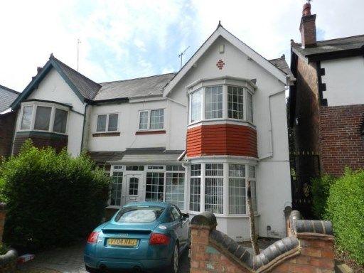Thumbnail Semi-detached house for sale in Wheelwright Road, Erdington, Birmingham, West Midlands