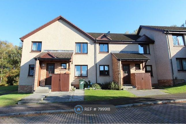 Thumbnail Flat to rent in Inshes Wood, Inshes, Inverness