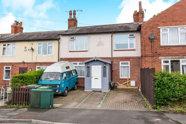 Thumbnail Terraced house for sale in Brookfield Avenue, Rodley, Leeds