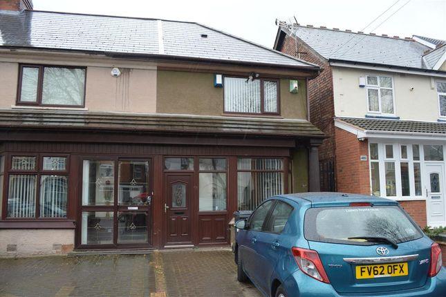 3 bed end terrace house to rent in Belchers Lane, Bordesley Green, Birmingham B9