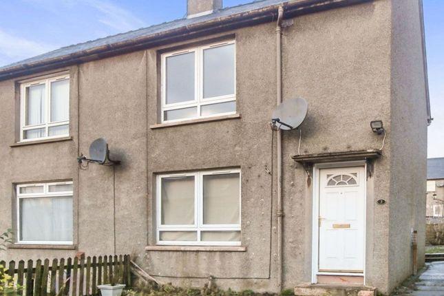 Thumbnail Semi-detached house to rent in Lanrigg Avenue, Fauldhouse, Bathgate