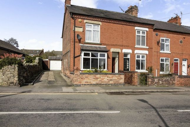Thumbnail End terrace house for sale in London Road, Markfield