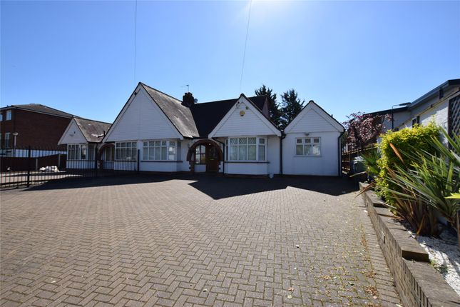Thumbnail Semi-detached bungalow for sale in Nightingale Road, Carshalton, Surrey