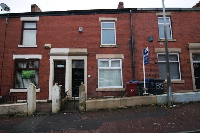 Thumbnail Terraced house to rent in Lynwood Road, Blackburn