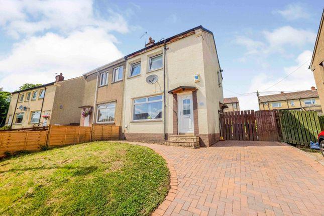 Thumbnail Semi-detached house for sale in Falside Terrace, Bathgate, West Lothian