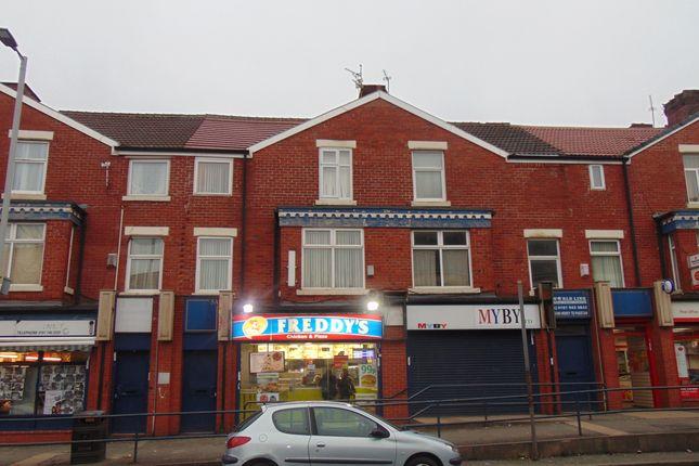 Thumbnail Retail premises for sale in 5 Lansdowne Road, Crumpsall