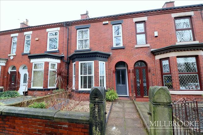 Thumbnail Terraced house to rent in Church Road, Walkden