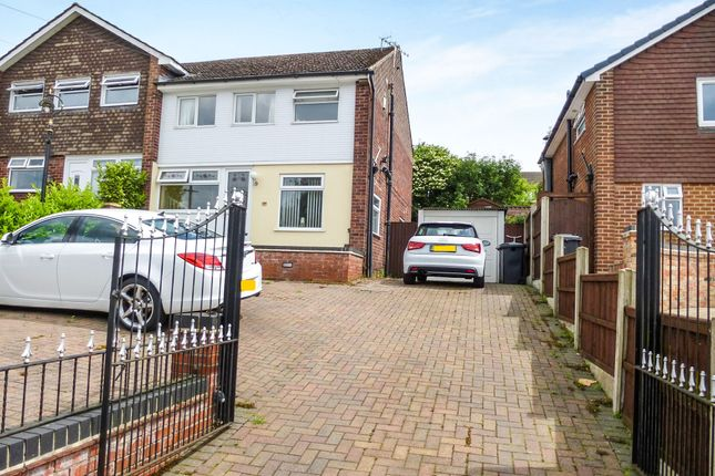 Thumbnail Semi-detached house for sale in Pinfold Road, Giltbrook, Nottingham