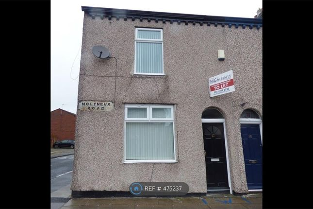 Thumbnail End terrace house to rent in Molyneux Road, Kensington, Liverpool