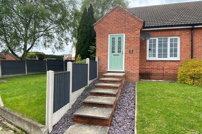 Thumbnail Property for sale in Larchdale Close, South Normanton