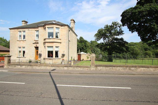 Thumbnail Detached house for sale in Abbeygreen, Lesmahagow, Lanark