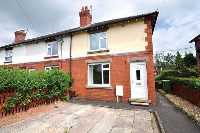 Thumbnail Terraced house to rent in Cornbrook Road, Macclesfield