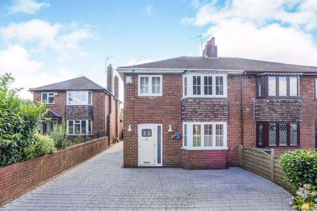 Front View of Himley Road, Gornal Wood DY3