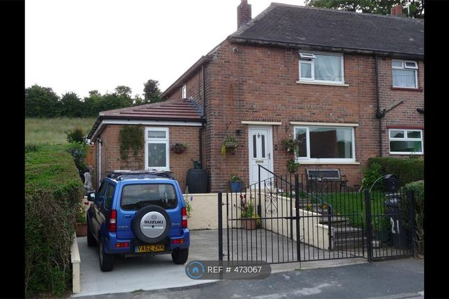 Thumbnail Terraced house to rent in Troydale Gardens, Pudsey