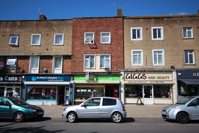 Thumbnail Commercial property for sale in 171 Crow Lane, Henbury, Bristol, City Of Bristol