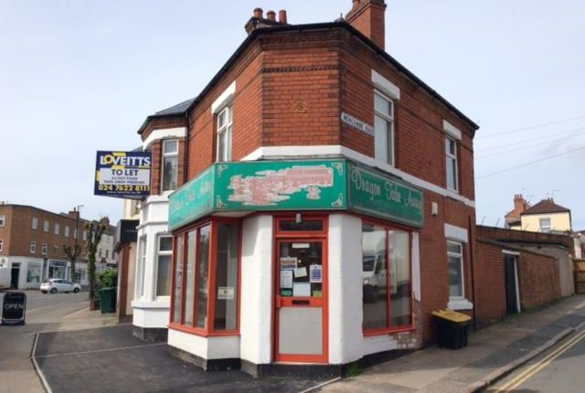 Thumbnail Retail premises to let in 112-114, Albany Road, Coventry