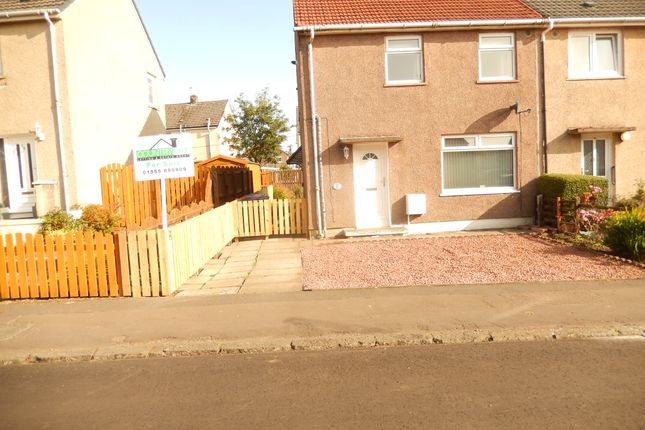 Thumbnail End terrace house for sale in Kelso Avenue, Lesmahagow