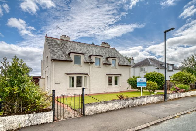 4 bed detached house for sale in Muir Crescent, Doune FK16