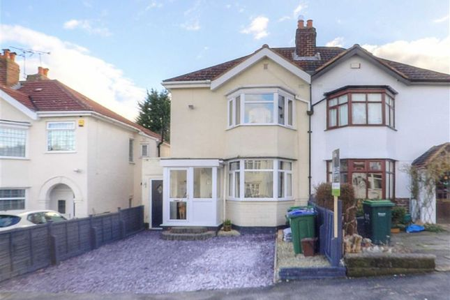 Thumbnail Property for sale in Holly Road, Oldbury