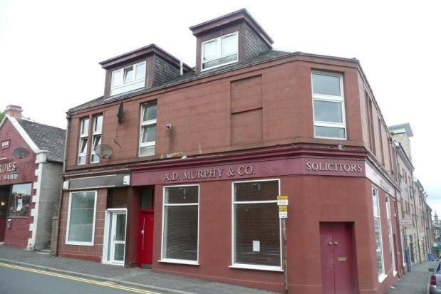 Thumbnail Flat to rent in Chapel Street, Hamilton
